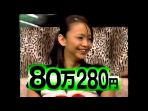 Fight Together / 安室奈美恵 - YouTube