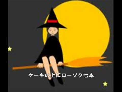 【ワンツー・どん】魔女のタンゴ - YouTube