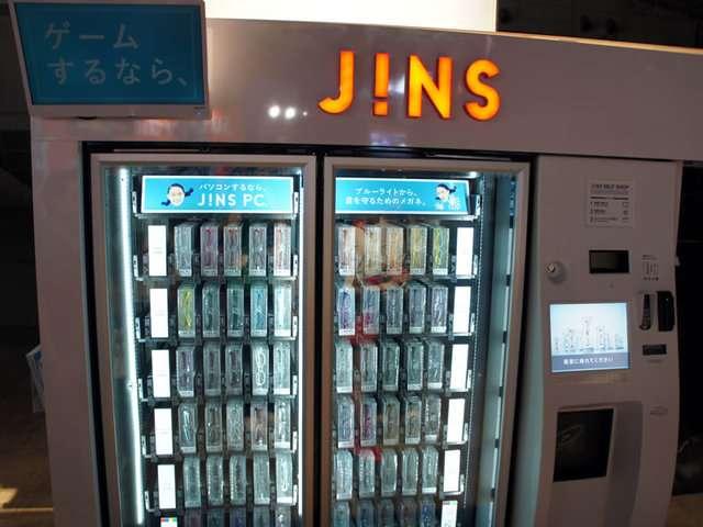 変わった物売っている自動販売機知りませんか?