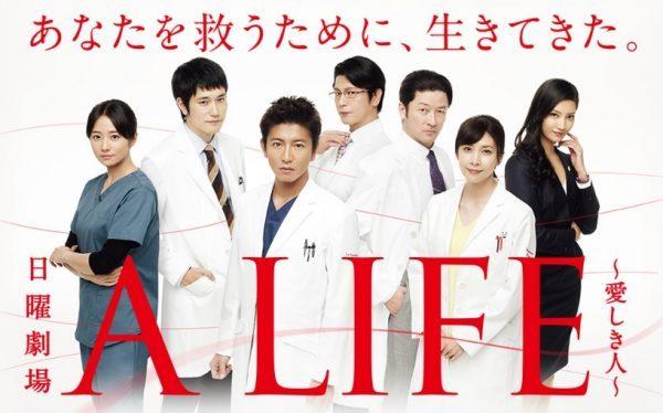 木村拓哉新ドラマ、医師から批判噴出「あり得ない」「誤解や混乱広まる恐れ」