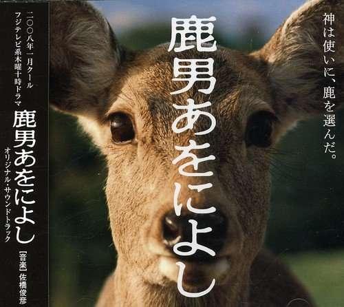 「奈良の良さ、もっと届け!」小学生がパズルや広告作成に挑戦、自ら取材や売り込みに
