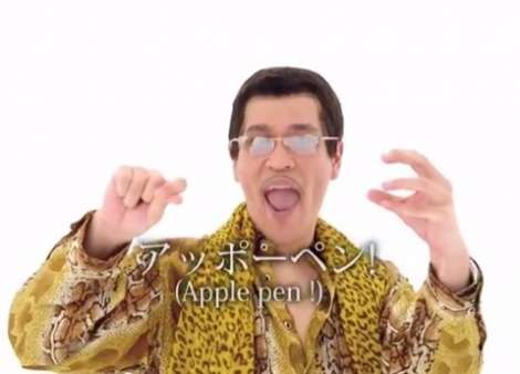 ピコ太郎「ペンパイナッポーアッポーペン(PPAP)」動画が世界的人気 ジャスティン・ビーバーもお気に入り