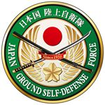 陸上自衛隊 (@jgsdf_pr) • Instagram photos and videos