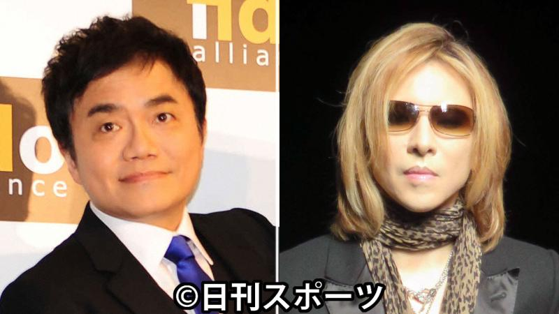 水道橋博士、YOSHIKIファンから抗議で謝罪 - 芸能 : 日刊スポーツ