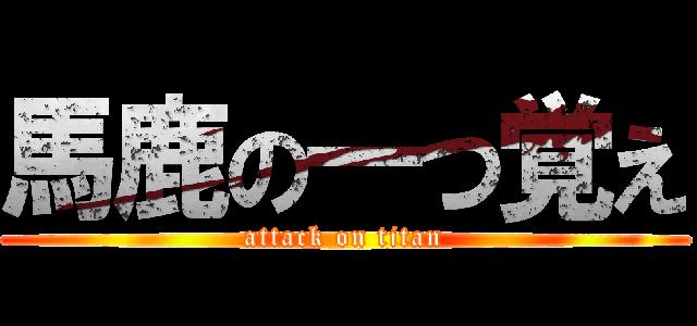 木村拓哉、「A LIFE」惨敗でもすでに秋の月9主演に決定している!?