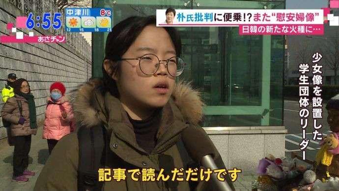 安倍晋三首相 慰安婦問題めぐる日韓合意に「韓国が誠意示すべき」