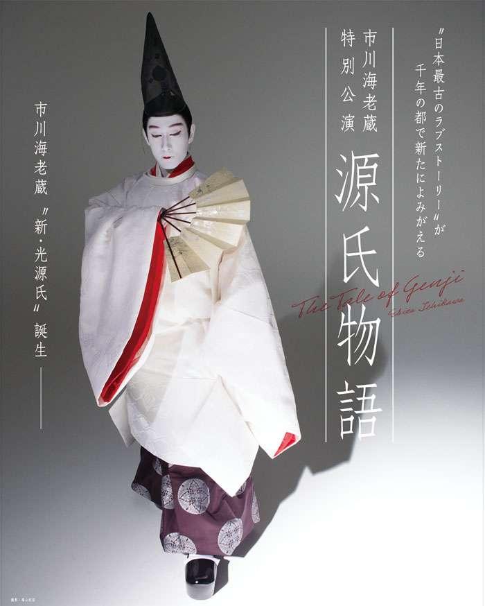 【貴族・武士】たまには美しい時代劇の衣装を集めてみよう【町人・庶民】