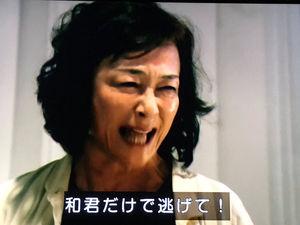 ガチで演技上手い女優・俳優