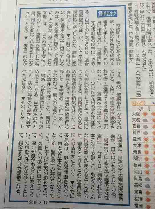 左翼と朝鮮人が喜ぶ「生前退位」  《転載ご自由に》 - BBの覚醒記録。無知から来る親中親韓から離脱、日本人としての目覚めの記録。