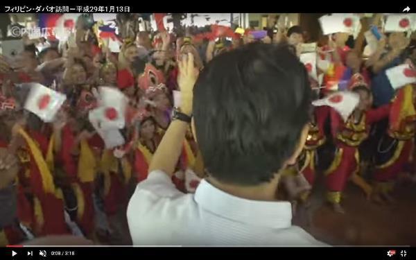 安倍晋三首相のフィリピン・ダバオ訪問動画が再生120万回超で最多記録更新中 熱烈歓迎ぶりやドゥテルテ氏との試食場面も  - 産経ニュース