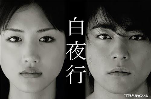 柴咲コウが1カ月も出ない!? NHK大河「直虎」、子役作戦失敗で爆死確定か