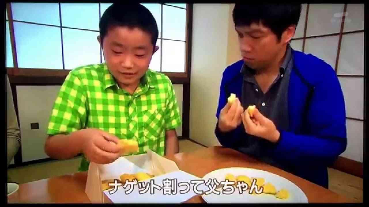 """またジャンパー出た‼︎ """"ナゲット割って父ちゃん""""【空耳アワー】Nak - YouTube"""