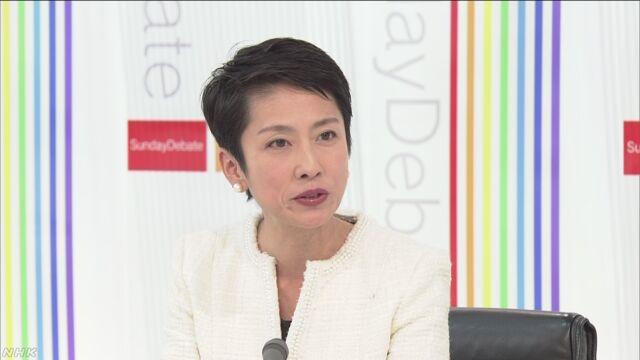 民進 蓮舫代表 天皇陛下の退位「各党との合意探りたい」 | NHKニュース