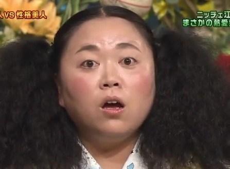出目のアイメイク!