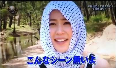 木村佳乃、テレビカメラが恐怖? 「4Kとか8Kとか…」