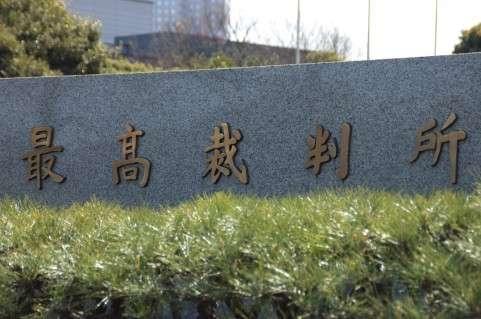 川崎市の多摩川で中1殺害 19歳の少年に懲役6~10年の不定期刑確定へ