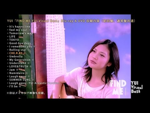 YUI 「FIND ME YUI Visual Best」ダイジェスト映像 - YouTube