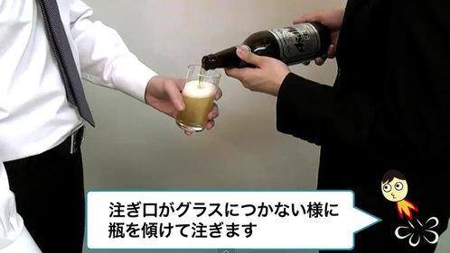 「瓶ビールをラベルを上にして注げないゆとりやばすぎ」に非難相次ぐ 「くだらない」「こんなことに拘る奴はゴミ」