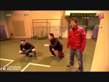 ごぶごぶ イチロー出演部分 by とかへん スポーツ/動画 - ニコニコ動画