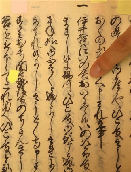 おんな城主・井伊直虎、実は男だった!?京都の美術館が発表 NHK来年の大河ドラマ主人公 - 産経WEST