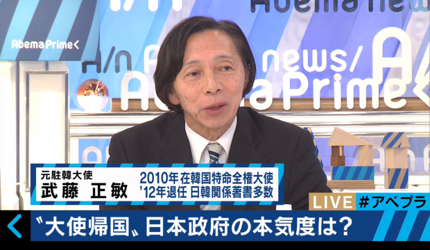 元駐韓大使が語る韓国世論「一般の国民は慰安婦問題にそれほど関心ない」 - ライブドアニュース
