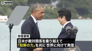 退役軍人「安倍首相、謝る理由ありません」|日テレNEWS24