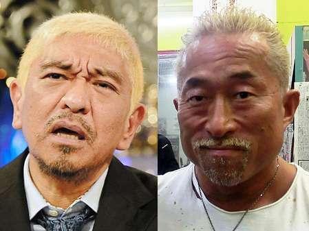 角田信朗が松本人志との確執を告白、ブログで関係修復を訴える - ライブドアニュース