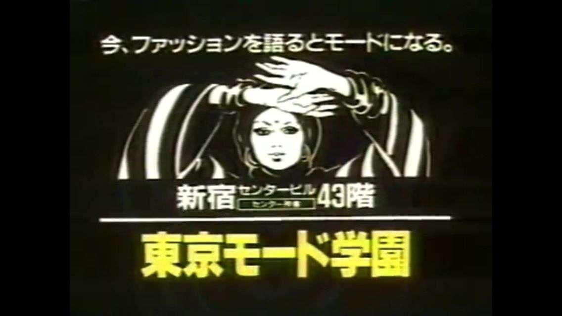 広田レオナがフジ番組の演出に激怒「訂正しないのであれば法的措置」