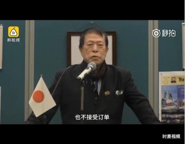 アパホテル会長の「中国人の予約は受けない」発言、海外メディアの誤報だった (BuzzFeed Japan) - Yahoo!ニュース