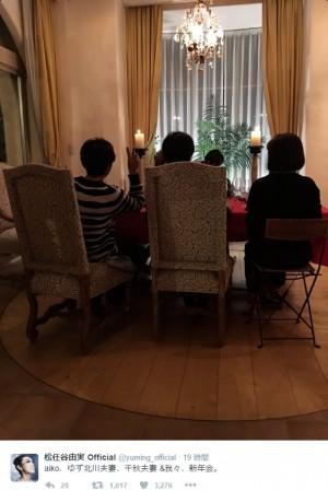 ユーミンこと松任谷由実の新年会のメンバーが豪華すぎる ゆず北川悠仁・高島彩夫妻、千秋夫妻、aikoら集う