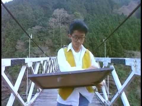 これから 大江千里 - YouTube