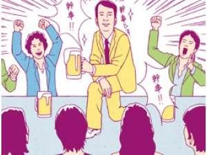 飲み会幹事経験者集まれ〜‼︎