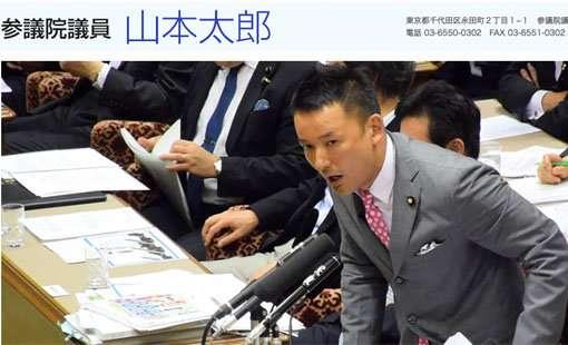 【カジノ法案】山本太郎氏「誰のためにやるんだ!セガサミーやダイナムのためか!」と議場で絶叫
