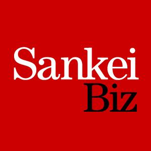 キヤノン、東芝支援を検討 半導体事業に出資、海外企業と争奪戦も  (1/2ページ) - SankeiBiz(サンケイビズ)