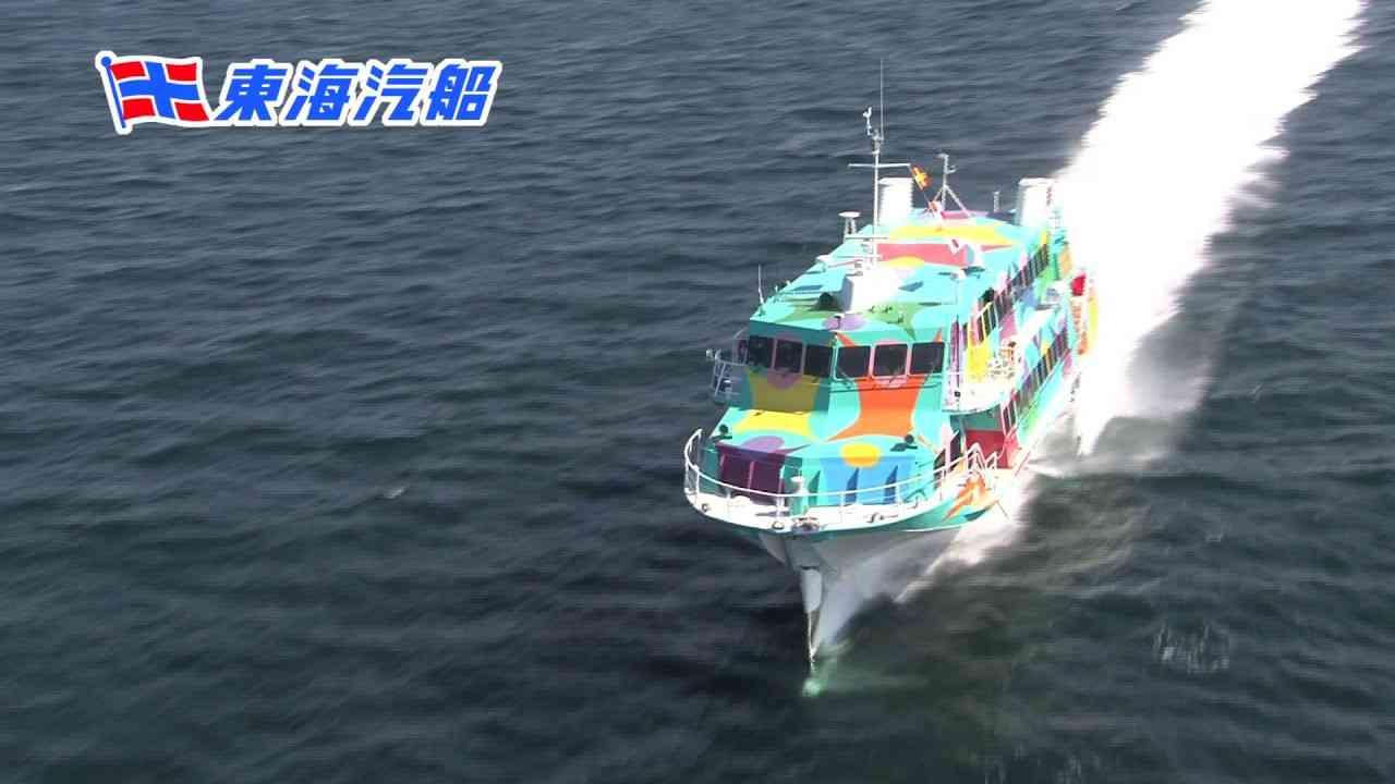 【東海汽船】伊豆大島 第62回椿まつりCM~東京・竹芝桟橋篇 - YouTube