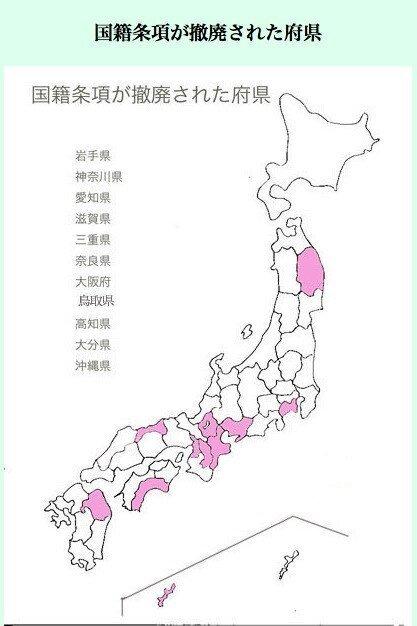 地蔵菩薩、盗まれる…ほこらに「日本死ね」の落書きも 滋賀・彦根市