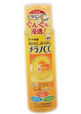 ビタミンC誘導体入り化粧水
