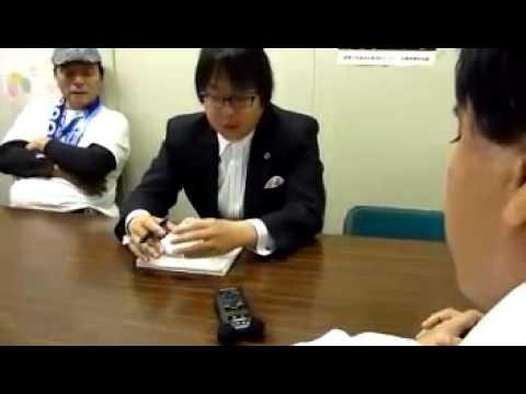 神戸市は年間1億2千万円を在日朝鮮人に支給している ③ - YouTube