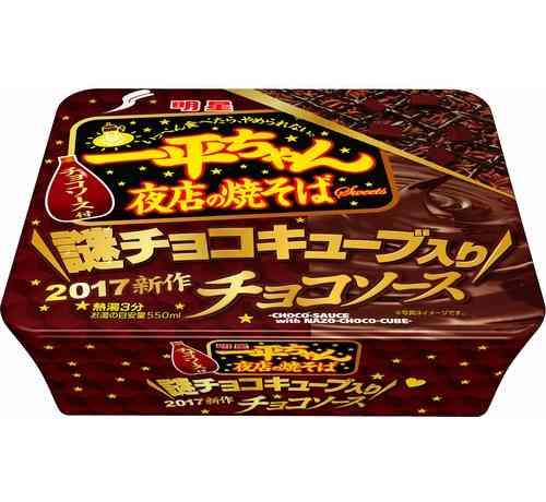 謎肉…じゃなくて謎チョコ入り「一平ちゃん」 | Narinari.com