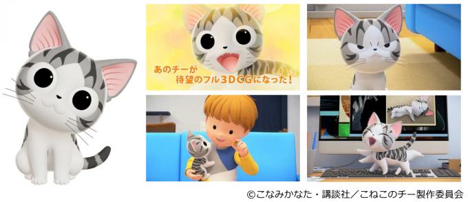 3Dアニメーションのオススメ