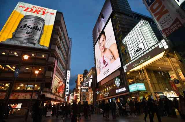 行くべき都市は「食い倒れの街大阪」 NYタイムズ選出:朝日新聞デジタル