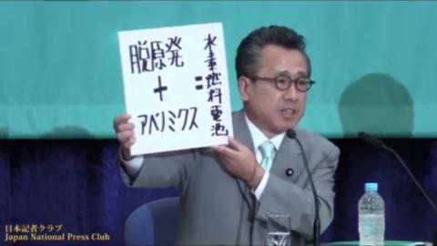 【悲報】日本の政治家の字が軒並み汚いwwwwwwwwwwww:ふぇー速