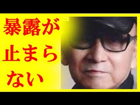 【閲覧注意】ジャニー喜多川氏の暴露が止まらない 世にも恐ろしい実態が…【芸能うわさch】 - YouTube
