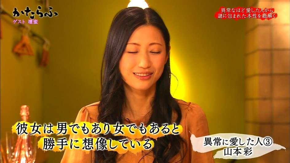"""壇蜜、NMB48山本彩への""""異常な愛""""語る"""