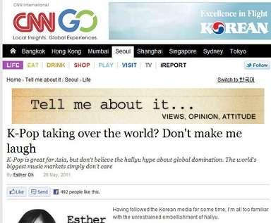 米国CNN…「韓国メディアが…K-POPは世界中で流行っている…笑わせるなよ」 と報道…この記事の海外の反応 - 朝鮮に関係する話題(問題)