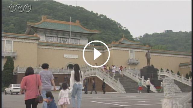 NHKスペシャル 故宮 ~至宝が語る中華五千年~ | NHK名作選(動画他)