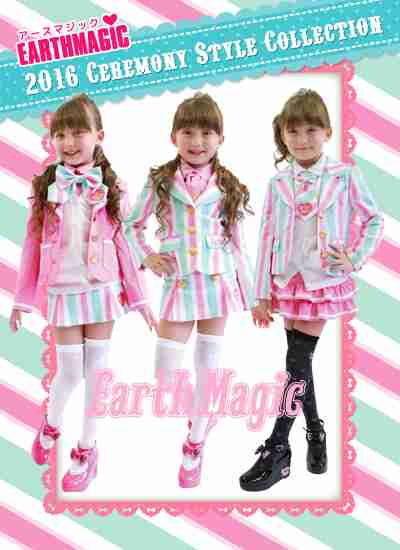 【画像】8歳のホスト・琉ちゃろくんの妹、まひめちゃんの入学式ファッション(予定)がスゴい…