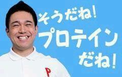 坂口健太郎、自宅はコップも皿もなく… 代わりは「プロテインシェーカー」