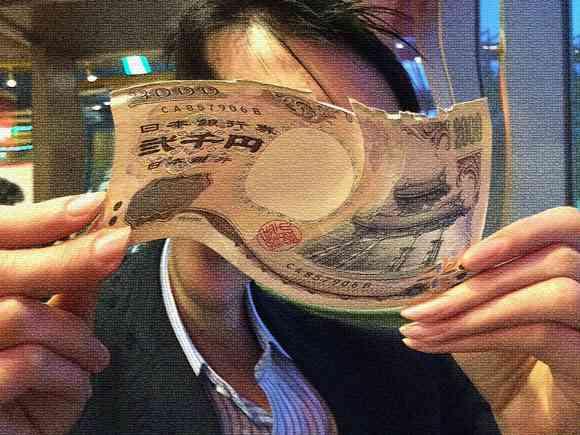 【悲劇】コンビニで二千円札を出したら偽札だと疑われて店長呼ばれたんだが(笑)   ロケットニュース24