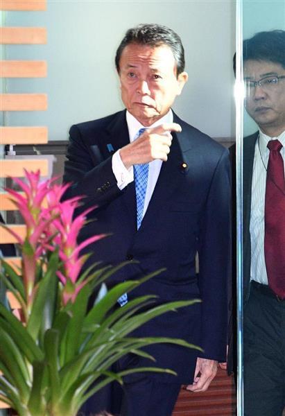 【トランプ次期大統領】麻生太郎財務相、貿易赤字でのトランプ氏発言に納得いかず 「なぜ名指し? 中国やドイツより少ないのに」 - 産経ニュース